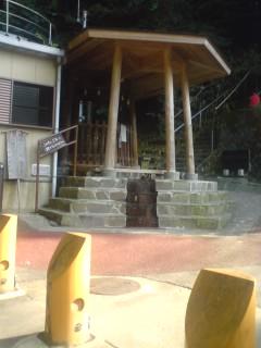 川原湯温泉の足湯